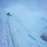 <strong>Die unglaublich anstrengende und steile Eislänge führt uns zum Eistunnel<strong></strong></strong>© Stefan Brunner