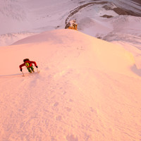 <strong>Blick zurück auf den Torre Gletscher und den absolvierten Zustieg</strong>
