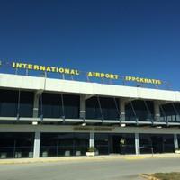 <span><strong>Flughafen in Kos</strong></span><span class=>© Freiluftleben</span>